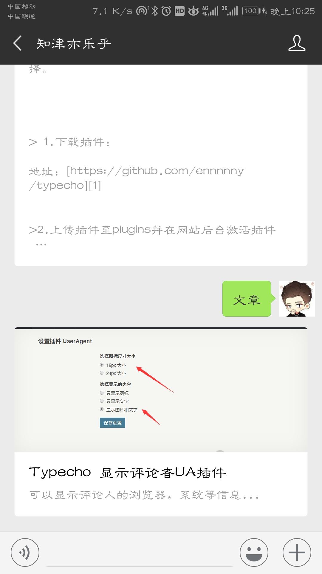 wenxin2.jpg