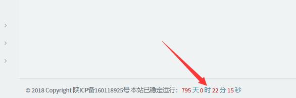 yunxing2.png