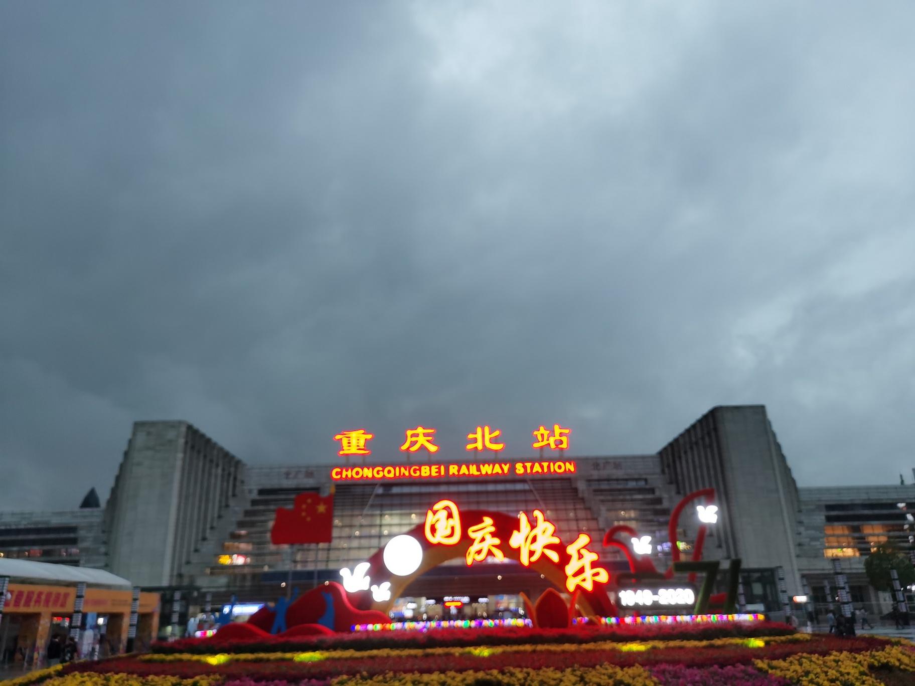 chongqing27.jpg