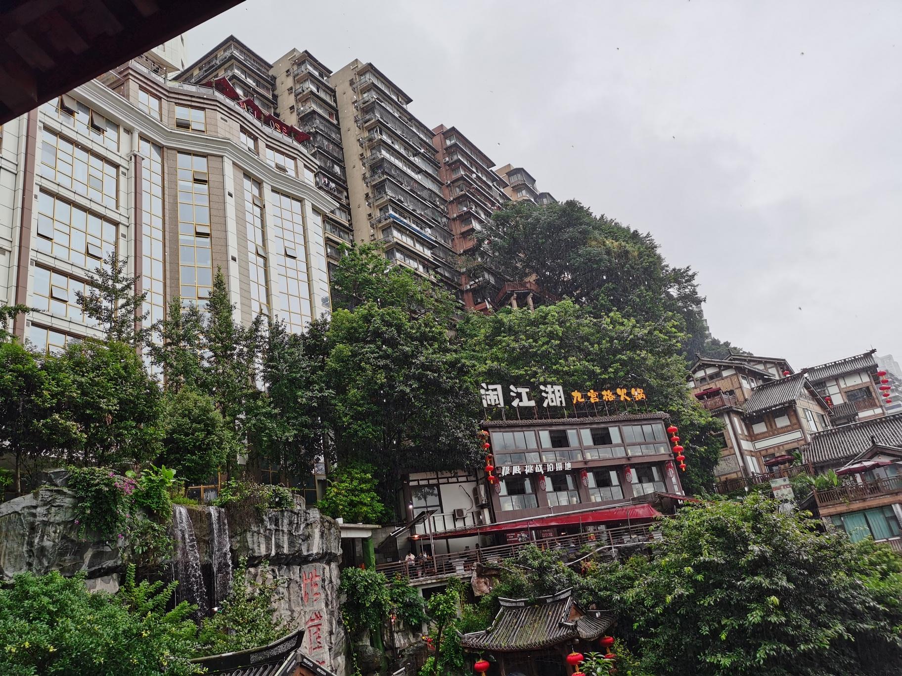 chongqing16.jpg