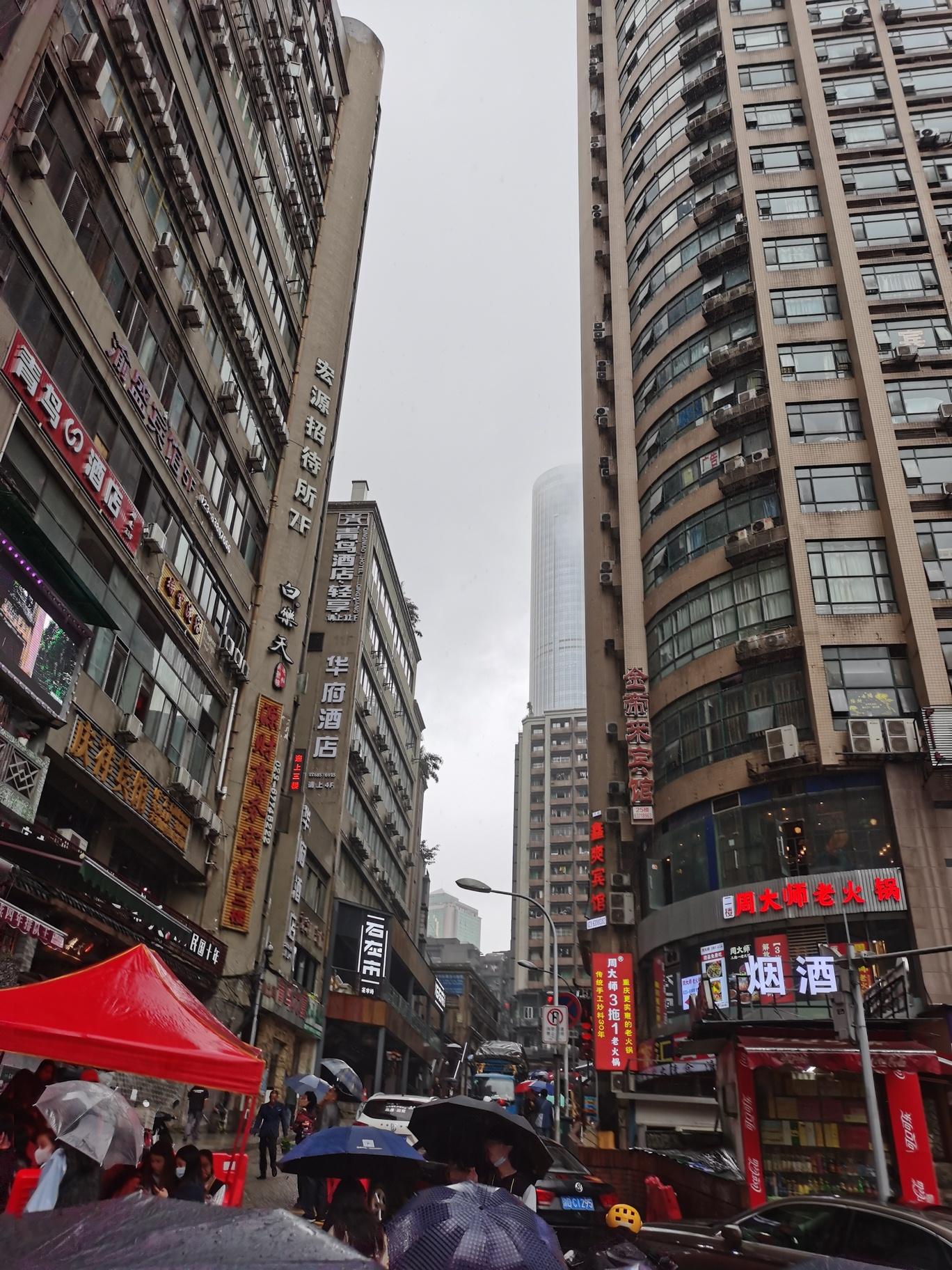 chongqing26.jpg